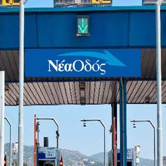 nea-odos1
